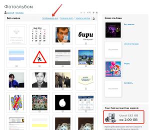 2014-05-17 01-05-08 Скриншот экрана